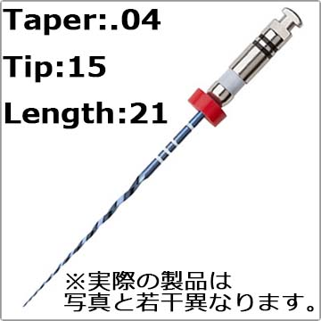 Vortex Blue Taper:.04 Tip:15 Length:21
